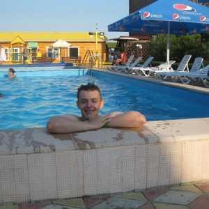 Отдых в Бердянске на базе