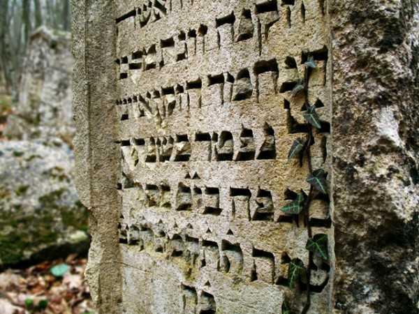 чуфут кале кладбище