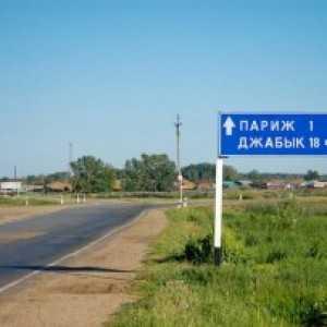 Париж в Челябинской области