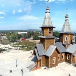 Поездка из Благовещенска в Якутию