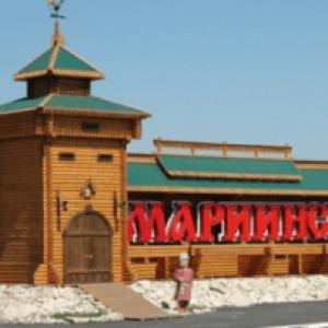Мариинск. Кемеровская область