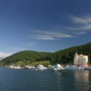 Свадебное путешествие в Сибирь