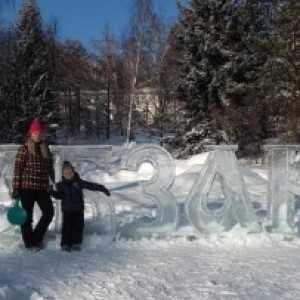 Уральская Швейцария. Горнолыжный курорт Абзаково