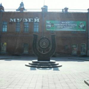 Бийск. Провинциальный городок на Алтае