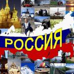 Туроператоры Путину — что тормозит развитие внутреннего туризма
