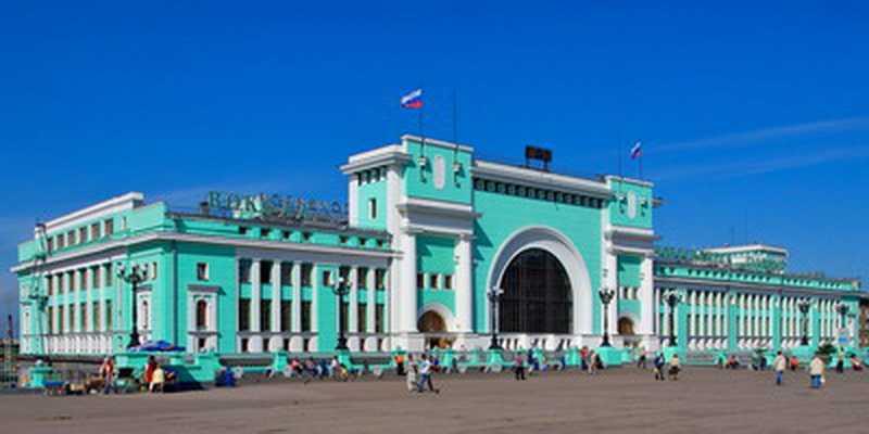 новосибирск отзывы о вокзале
