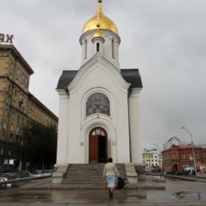 Далекая родина - Новосибирск