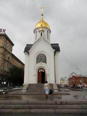Далекая родина — Новосибирск