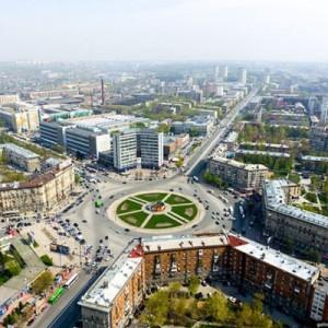 Новосибирск - город мечты