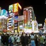 Осуществление мечты. Поездка в Токио