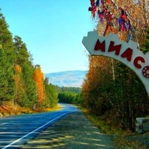 Жемчужинка Урала. Легендарное озеро. Отдых на Тургояке семьей летом