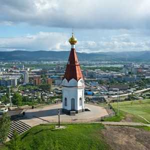 Красноярск и его окрестности. Путеводитель для начинающих