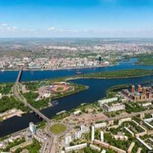 Славим cлавный, приветливый наш Красноярск!