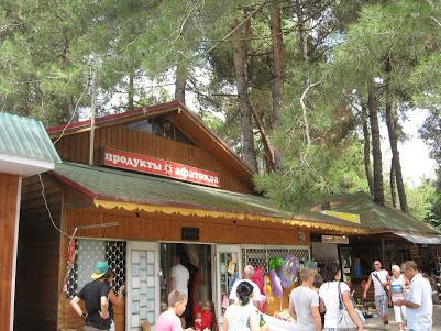 магазин в Абхазии