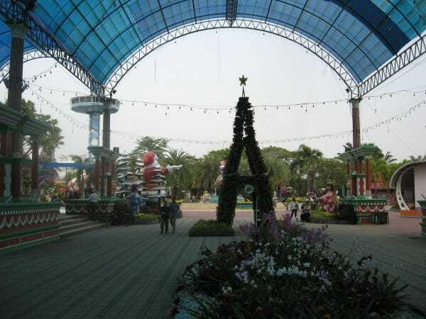 Сиам парк