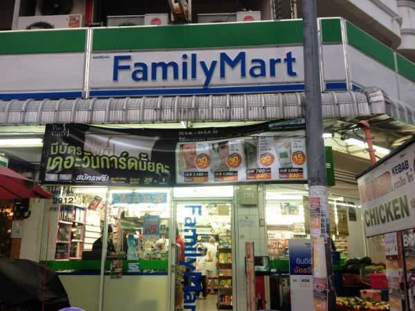 magazin-family-mart-v-pattaje
