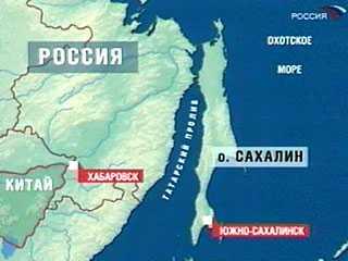 Татарский пролив