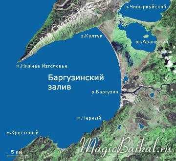 Баргузинский залив на озере Байкал