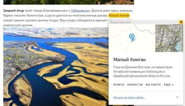 как  работает Яндекс карточка