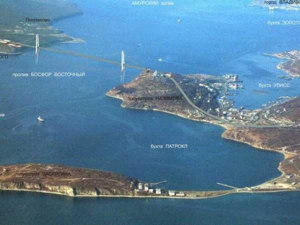 остров Русский во Владивостоке