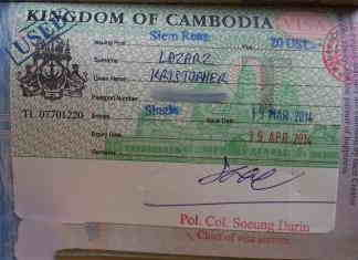Из Паттайи в Камбоджу