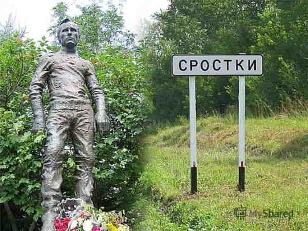 Всем известное село Сростки. На родине Василия Шукшина