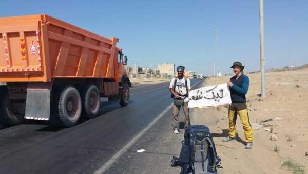Гостеприимный Балуджистан и Запретное парти