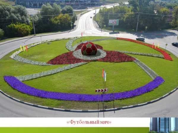 Символика ЧМ по футболу 2018 станет главной темой в цветочном оформлении города Чебоксары