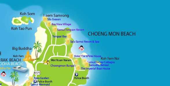 Чонг Мон