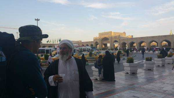 Молодёжь Ирана и религиозный город