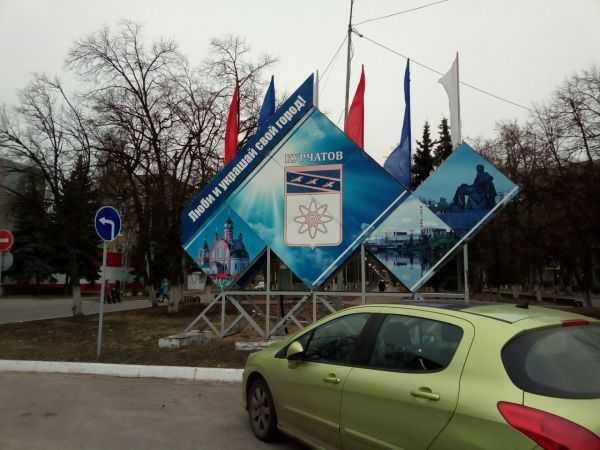 Отчет о поездке в Курчатов: я побывал в живой Припяти