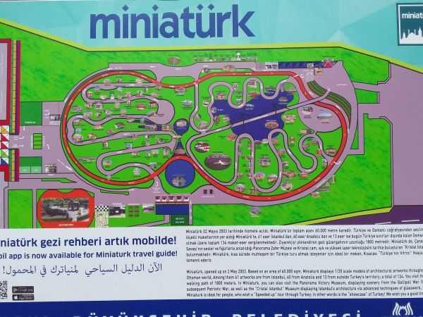 Миниатюрк