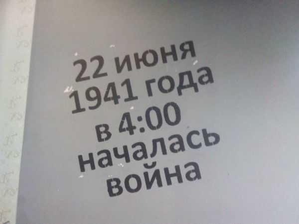 Музей блокады и обороны Ленинграда