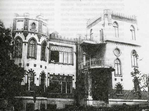 Замок с привидениями в Ставрополе