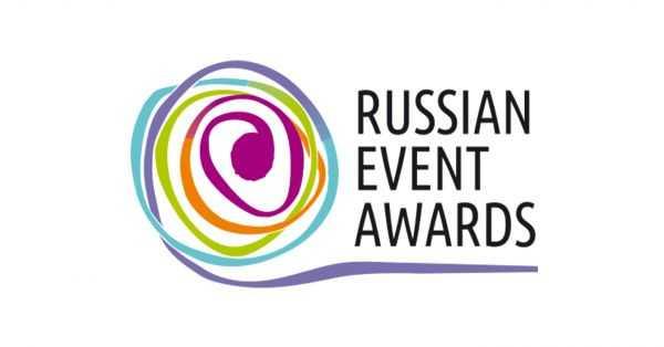 В Чебоксарах пройдет Национальная премия в области событийного туризма