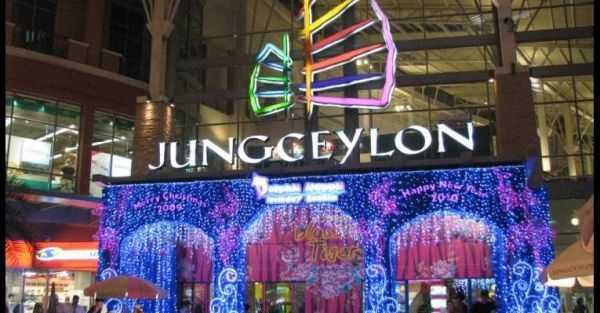 Торговый центр Джанг цейлон (Jungceylon) на острове Пхукет