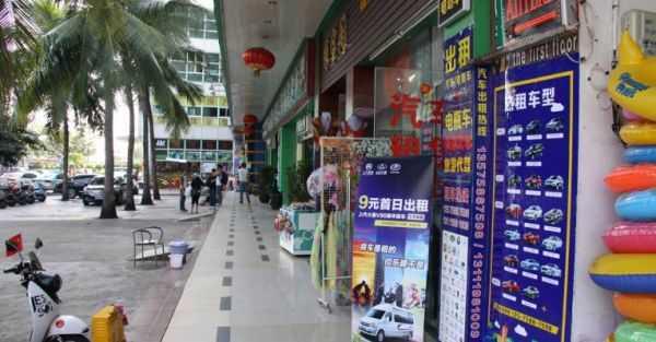 Дадунхай шоппинг