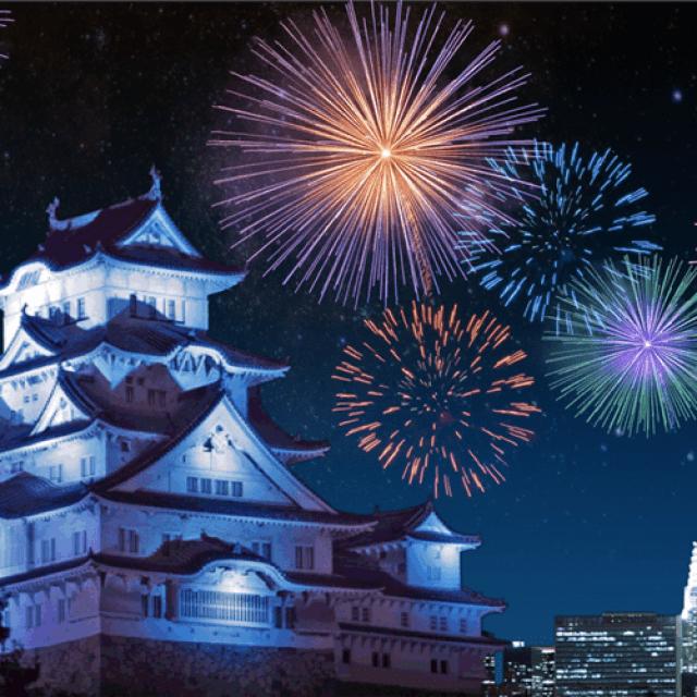 Новый год я Японии