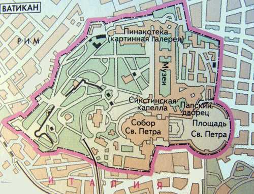 Ватикан карта