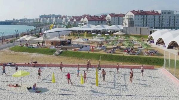 Пляжный комплекс Волна