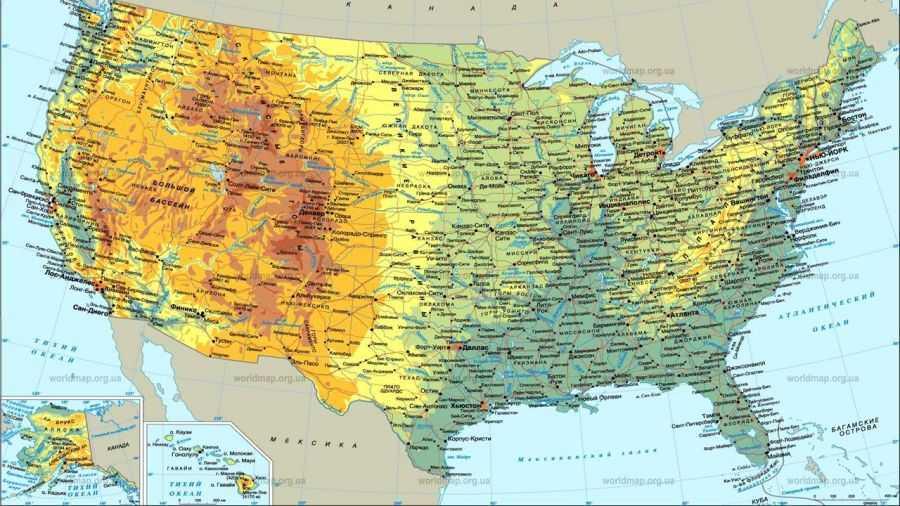 География США
