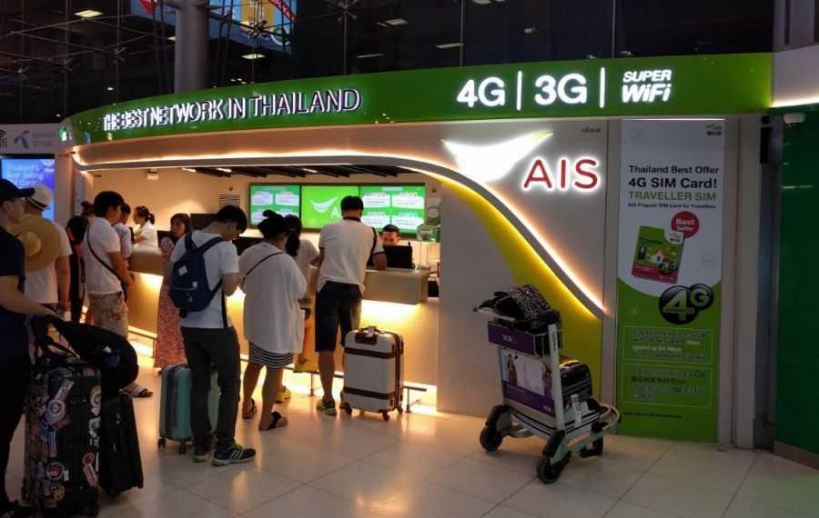 связь в Тайланде