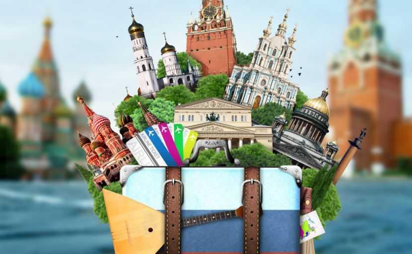Как путешествовали туристы по городам России в 2019 году