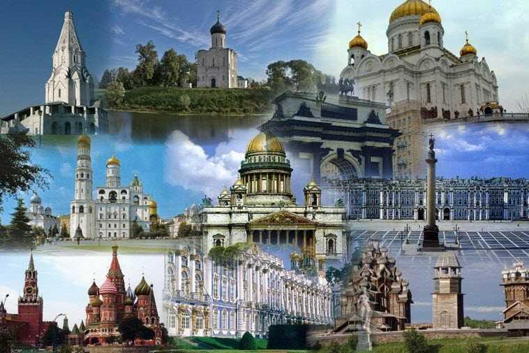 популярные туры по России