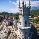 Легенды и старинные места в Крыму