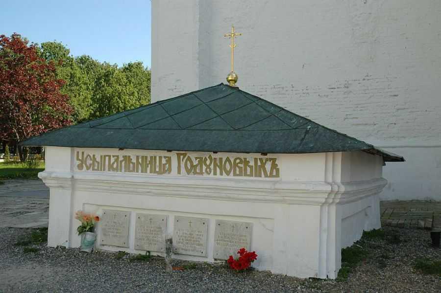 Сергиев Посад могила Годуновых