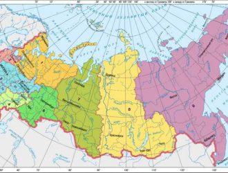 Географические районы России. Базовые знания