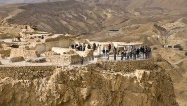Крепость Масада. История не сложивших оружие