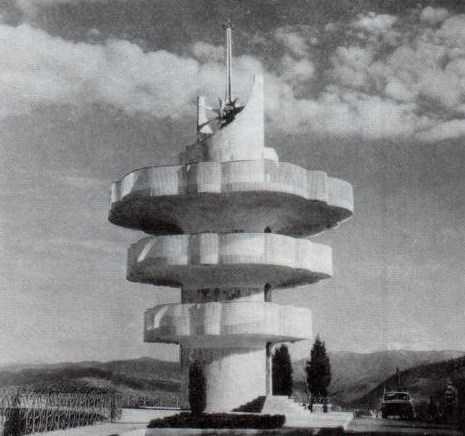 Смотровая башня Роза Ветров