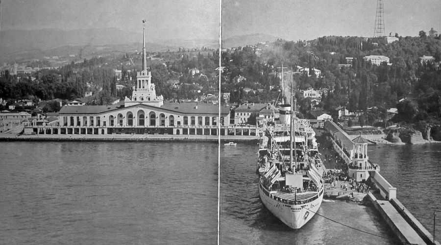Морской порт Сочи